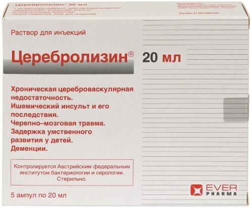 Купить ЦЕРЕБРОЛИЗИН 20МЛ N5 АМП Р-Р Д/ИН цена