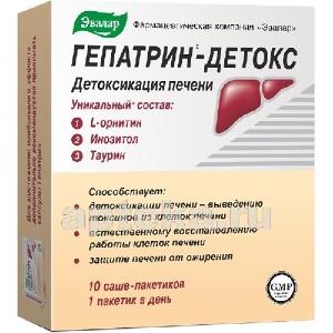 Купить Гепатрин-детокс напиток цена