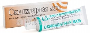 Купить СКИПИДАРНАЯ 25,0 МАЗЬ /САМАРАМЕДПРОМ/ цена