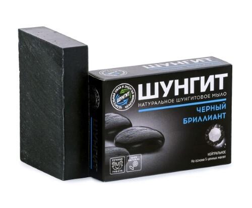 Купить Шунгит натуральное шунгитовое мыло черный бриллиант нейтральное 100,0 цена