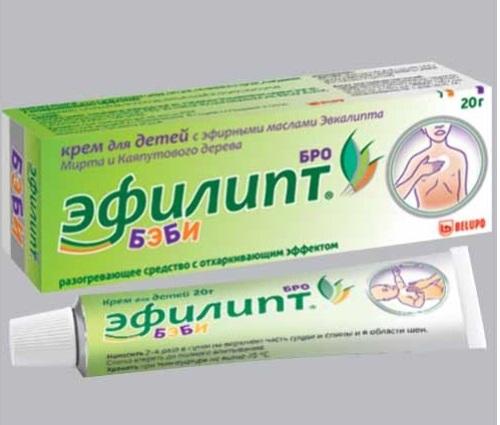 Купить ЭФИЛИПТ БРО БЭБИ 20,0 КРЕМ цена