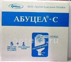 Купить Калоприемник однокомпонентный абуцел-с (диаметр стомы до 60мм) n5 цена