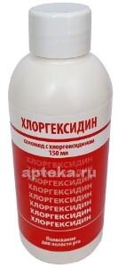 Купить Саномед с хлоргексидином полоскание для полости рта 150мл цена