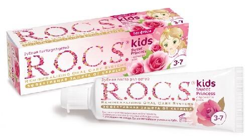 Купить Зубная паста kids sweet princess с ароматом розы 45,0 цена
