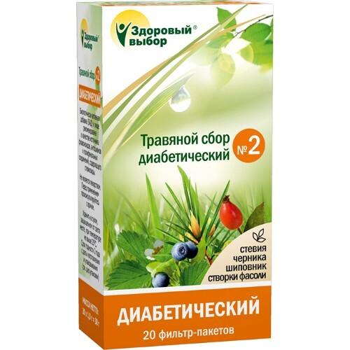 Купить Травяной сбор здоровый выбор n2 цена