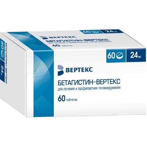 Купить БЕТАГИСТИН-ВЕРТЕКС 0,024 N60 ТАБЛ цена