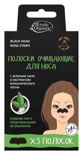Купить Полоски очищающие для носа с зеленым чаем и экстрактом вулканического пепла n5 цена