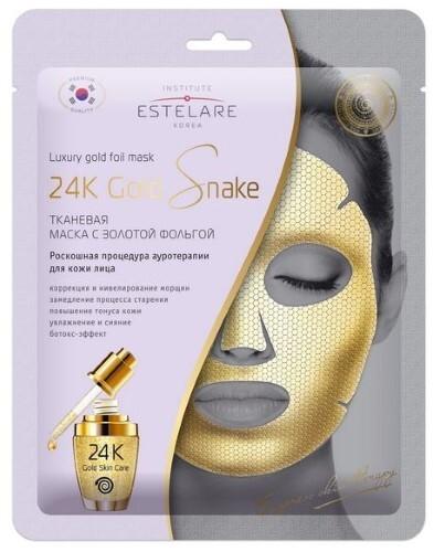 Купить Маска тканевая с золотой фольгой 24k gold snake 25,0 n1 цена