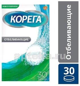 Купить Отбеливающие таблетки для очищения зубных протезов n30 цена
