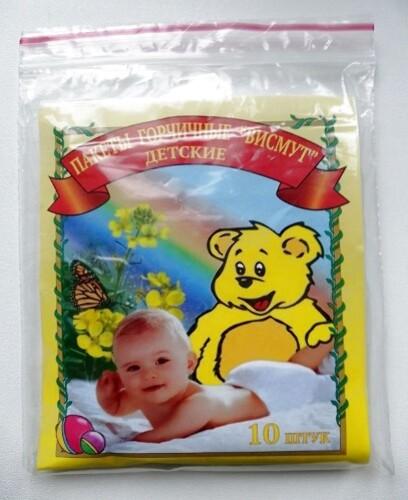 Купить Горчичник-пакет висмут детские n10 цена