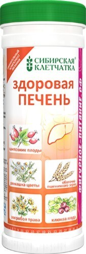 Купить Здоровая печень 170,0 цена