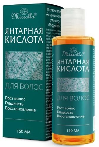 Купить Ополаскиватель янтарная кислота для волос 150мл цена