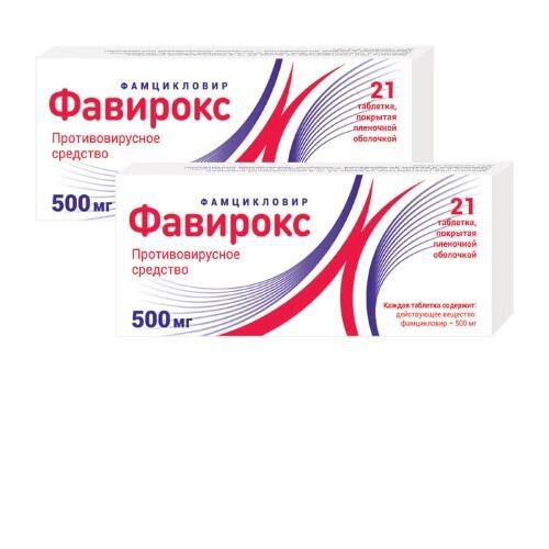 Купить ФАВИРОКС 0,5 N21 ТАБЛ П/ПЛЕН/ОБОЛОЧ цена