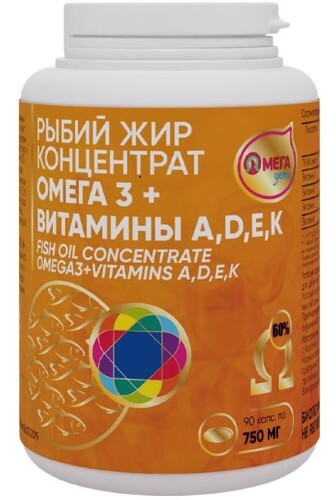 Купить Рыбий жир концентрат омега-3 + витамины a d e k омегадети цена