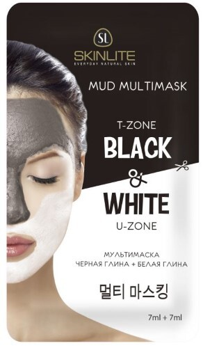 Купить Мультимаска черная глина + белая глина 7мл+7мл цена