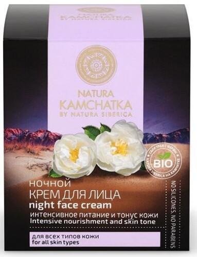 Купить Ночной крем для лица «интенсивное питание и тонус кожи» 50мл цена