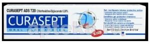 Купить Ads 720 зубная паста гелеобразная хлоргексидин диглюконат 0,20% 75мл цена