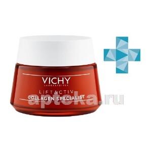 Купить Liftactiv collagen specialist дневной крем-уход 50мл цена