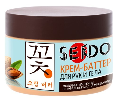 Купить Крем-баттер для рук и тела молочные протеины с маслом миндаля и карите 200мл цена