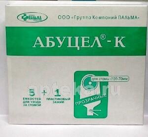 Купить Калоприемник однокомпонентный абуцел-к (диаметр стомы до 70мм) n5 цена