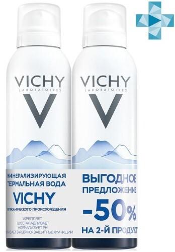 Купить Vichy thermal water термальная вода vichy spa минерализирующая 150мл 2 шт цена