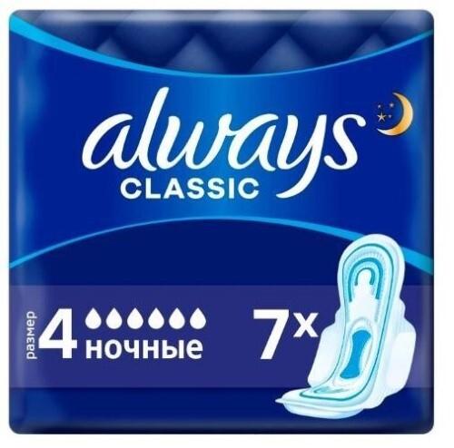 Купить Classic night женские гигиенические прокладки n7 цена
