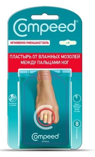 Купить Пластырь от влажных мозолей между пальцами ног n8 цена