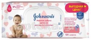 Купить JOHNSONS ВЛАЖНЫЕ САЛФЕТКИ НЕЖНАЯ ЗАБОТА N120 цена