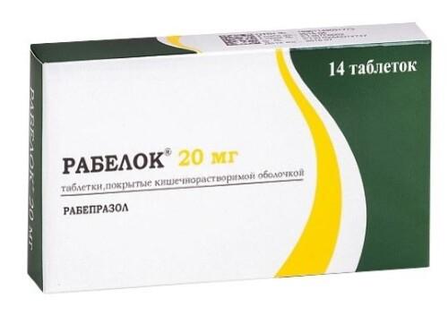 Купить РАБЕЛОК 0,02 N14 ТАБЛ П/КИШЕЧНОРАСТВОР/ОБОЛОЧ цена