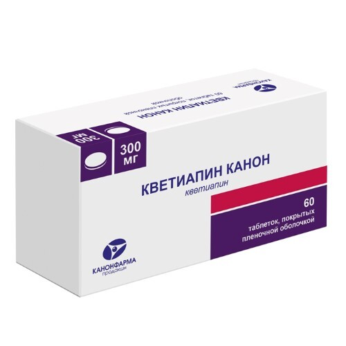 Купить КВЕТИАПИН КАНОН 0,3 N60 ТАБЛ П/ПЛЕН/ОБОЛОЧ цена