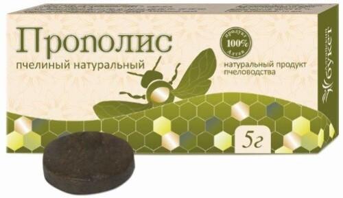 Купить ПРОПОЛИС ПЧЕЛИНЫЙ НАТУРАЛЬНЫЙ 5,0 цена
