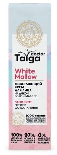 Купить Doctor taiga крем для лица осветляющий против фотостарения 40мл??? цена