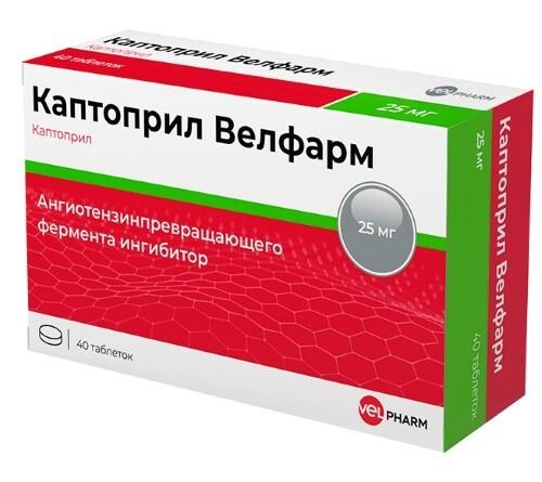 Купить КАПТОПРИЛ ВЕЛФАРМ 0,025 N40 ТАБЛ цена
