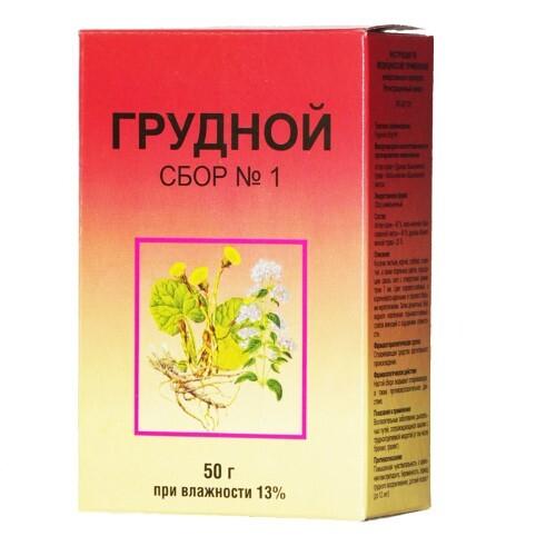 Купить ГРУДНОЙ СБОР N1 50,0 /ФИТО-БОТ цена