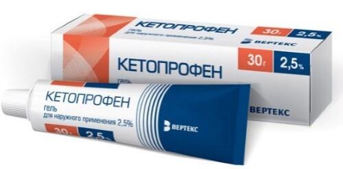Кетопрофен-вертекс