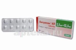 Купить Амприлан нл 0,0025+0,0125 n30 табл цена