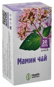 Купить ФИТОЧАЙ МАМИН ЧАЙ 2,0 N20 Ф/ПАК /ЗДОРОВЬЕ/ цена