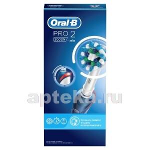 Купить Зубная щетка pro 2 2000/тип 3766 электрическая цена