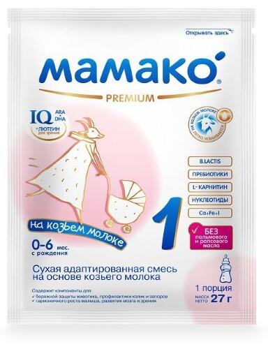 Купить МАМАКО-1 PREMIUM СМЕСЬ СУХАЯ НА КОЗЬЕМ МОЛОКЕ 27,0 цена