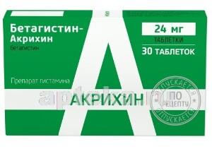 <em>БЕТАГИСТИН</em>-АКРИХИН 0,024 N30 ТАБЛ