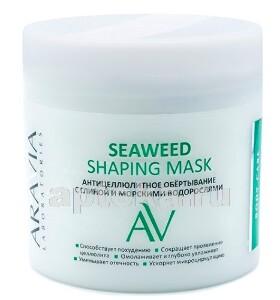 Купить Антицеллюлитное обертывание с глиной и морскими водорослями seaweed shaping mask 300мл цена