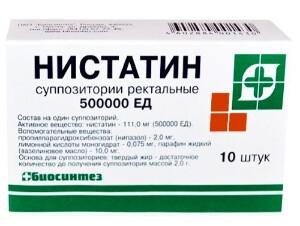 Купить НИСТАТИН 500000ЕД N10 СУПП РЕКТ /БИОСИНТЕЗ/ цена