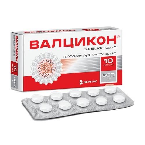 Купить ВАЛЦИКОН 0,5 N10 ТАБЛ П/ПЛЕН/ОБОЛОЧ цена