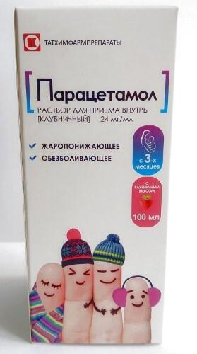 Купить Парацетамол 0,024/мл 100мл флак р-р д/приема внутрь/клубничный цена