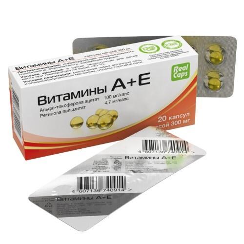Купить Витамины а+е цена