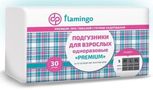 Купить FLAMINGO ПОДГУЗНИКИ ДЛЯ ВЗРОСЛЫХ ОДНОРАЗОВЫЕ PREMIUM N30 РАЗМЕР S цена