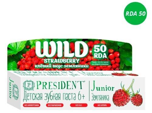 Купить Junior wild strawberry 6-12 зубная паста со вкусом земляники без фтора 50мл цена