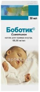 Купить БОБОТИК 30МЛ ФЛАК КАПЛИ цена