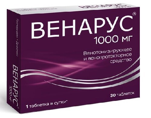 Венарус 1,0 n30 табл п/плен/оболоч