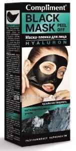 Купить Black mask маска-пленка для лица hyaluron 80мл цена